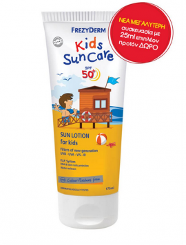 Frezyderm Kids Suncare Lotion SPF50+ 175ml