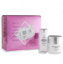 Youth Lab Set Wrinkles Erasure Cream for All Skin Types 50ml + Erasure Cream for Eyes All Skin Types 15ml