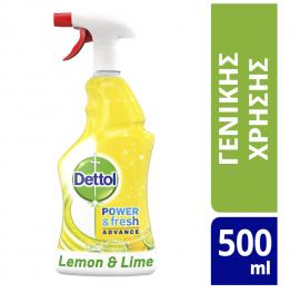 Dettol Power & Fresh Advance Αντιβακτηριδιακό Lemon & Lime 500ml