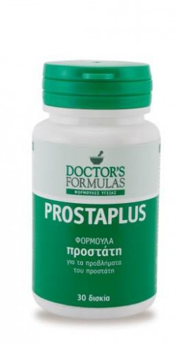 Doctors Formulas Prostaplus - Φόρμουλα Προστάτη 30 δισκία