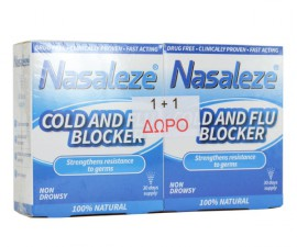 Inpa, Nasaleze Cold, 500mg (1+1) ΔΩΡΟ