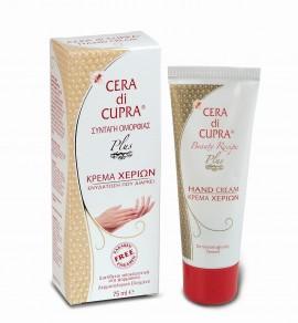 Cera di Cupra Plus Κρέμα Χεριών με Κερί Μέλισσας 75ml