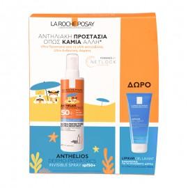 La Roche Posay Set Anthelios Dermo-Pediatrics Invisible Spray SPF50+ 200ml + Δώρο Lipikar Gel Lavant 100ml