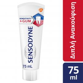 Sensodyne Sensitivity & Gum 75ml Οδοντόκρεμα για Ευαίσθητα Δόντια και Ούλα που αιμορραγούν