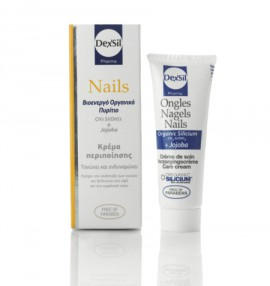 Dexsil Nails Care Cream 30ml