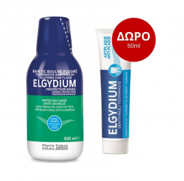 Elgydium Fluoride Στοματικό Διάλυμα με Φθόριο 500ml + ΔΩΡΟ Anti-Plaque Οδοντόκρεμα 50ml