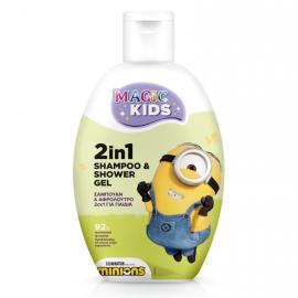 Magic Kids Boys 2in1 Shampoo & Shower Gel Minions Stuart 500ml