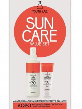 Youth Lab Suncare Value Set Αδιάβροχο Αντηλιακό Σπρέι Προσώπου - Σώματος SPF30 150ml + Δώρο Αντηλιακή Κρέμα Προσώπου SPF50 για Λιπαρό Δέρμα 50ml