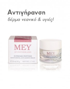 MEY SUPREME PEPTIDE CREAM 50ml