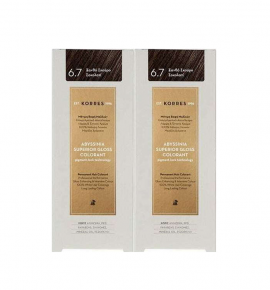 Korres Set Abyssinia Superior Gloss Colorant 6.7 Ξανθό Σκούρο Σοκολατί 50ml 1+1