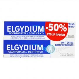 ELGYDIUM ΟΔΟΝΤΟΚΡΕΜΑ WHITENING -50% ΤΟ 2ο ΠΡΟΙΟΝ Λευκαντική Οδοντόκρεμα, 2 x 100ml