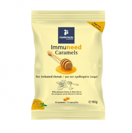 My Elements Immuneed Caramels Γεύση Μελιού & Μέντας 15caramels