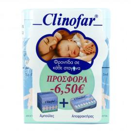 CLINOFAR 30X5ml + CLINOFAR ΡΙΝΙΚΟΣ ΑΠΟΦΡΑΚΤΗΡΑΣ