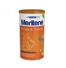 Nestle Meritene Δύναμη & Τόνωση, Με Γεύση Καφέ 270g