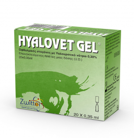 Hyalovet Gel Monodose Υαλουρονικό Νάτριο 0,30% 20x0,35ml