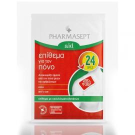 PHARMASEPT AID Pain Patch Επίθεμα για τον Πόνο 1τμχ