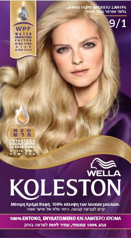 Wella Koleston Special Light Ash Blonde Βαφή Μαλλιών Νο 9/1 Ξανθό Πολύ Ανοιχτό Σαντρέ, 50ml