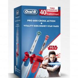 Oral-B Set Pro 600 CrossAction Επαναφορτιζόμενη Ηλεκτρική Οδοντόβουρτσα 1τμχ + Vitality Kids Disney Star Wars Επαναφορτιζόμενη Ηλεκτρική Οδοντόβουρτσα 1τμχ -40% Φθηνότερα