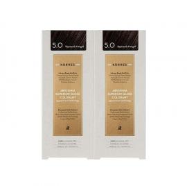 Korres Set Abyssinia Superior Gloss Colorant 5.0 Καστανό Ανοιχτό 50ml 1+1