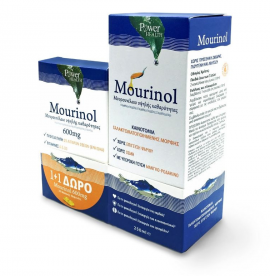 Power Health Mourinol Μουρουνέλαιο Υψηλής Καθαρότητας με Γεύση Μάνγκο - Ροδάκινο 250ml + Δώρο Power Health Mourinol Μουρουνέλαιο Υψηλής Καθαρότητας 600mg 20caps