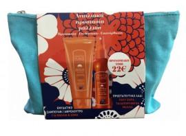 Phyto Phytoplage Set Αντιηλιακής Προστασίας Μαλλιών με Huile Protecteur 100ml & Shampooing Rehydratant 200ml