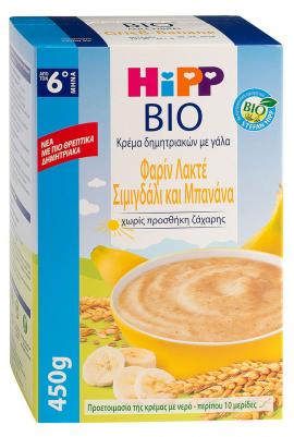 Hipp Bio Βρεφική Κρέμα Δημητριακών με Γάλα Φαρίν Λακτέ με Σιμιγδάλι και Μπανάνα 450gr