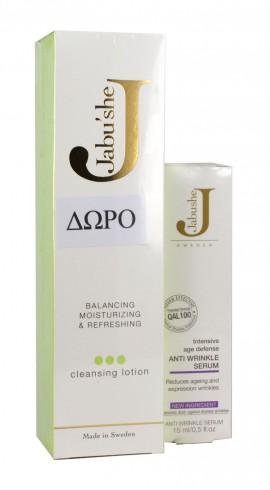 Inpa, Jabu She Cleansing Lotion, 150 ml