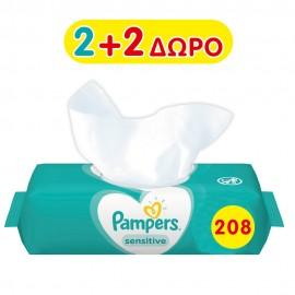 Pampers Sensitive Μωρομάντηλα 52τμχ 2+2 Δώρο