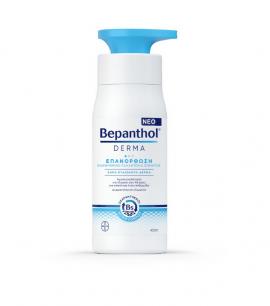 Bepanthol Derma Επανόρθωση Καθημερινό Γαλάκτωμα Σώματος για Ξηρό Ευαίσθητο Δέρμα 400ml