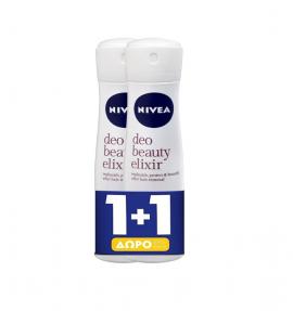 Nivea Deo Milk Beauty Elixir Sensitive Spray 150ml 1+1 Δώρο