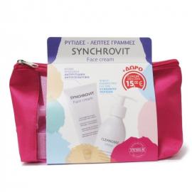 Synchroline Set με Synchrovit Face Cream Αντιγηραντική Κρέμα Προσώπου 50ml & Δώρο Cleancare Intimo Απαλό Καθαριστικό για την Ευαίσθητη Περιοχή 200ml
