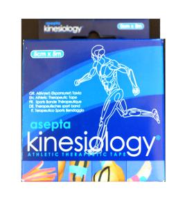 ASEPTA Kinesiology tape χρώματος Ροζ, 5cmX5m