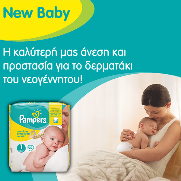 pampers 2016 new baby