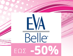 EvaBelle -50%