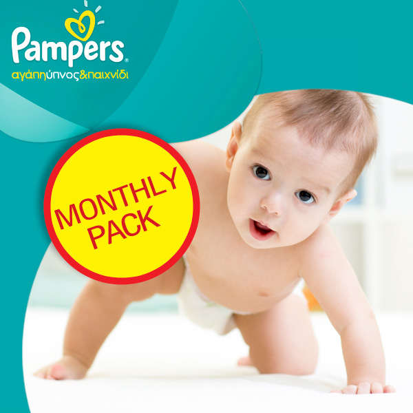 pampers 2016 monthly packs